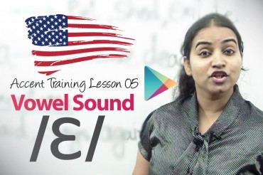Accent Lesson 05 &#8211; Vowel sound // AS IN GET